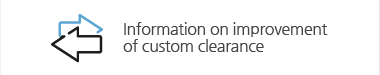 Information on improvement of custom clearance