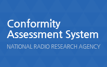 Conformity Assessment System, NATIONAL RADIO RESEARCH AGENCY