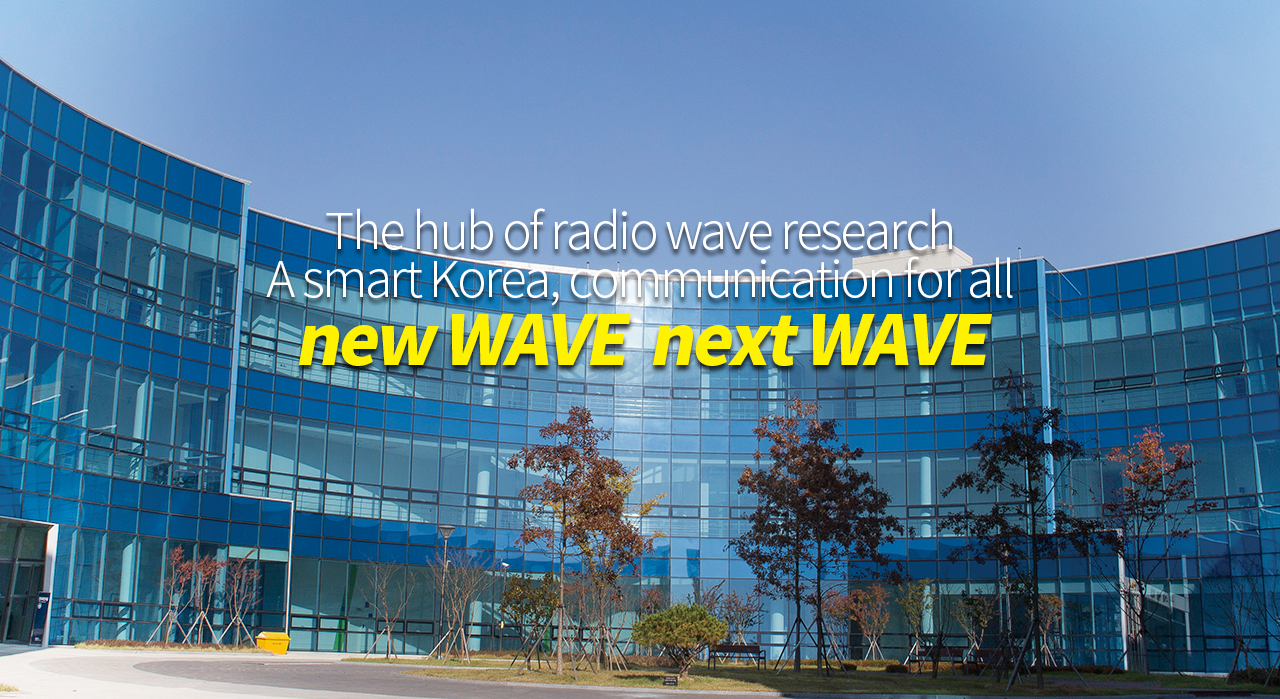 The hub of radio wave research A smart Korea, communication for all new WAVE  next WAVE