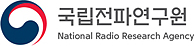 국립전파연구원 National Radio Research Agency